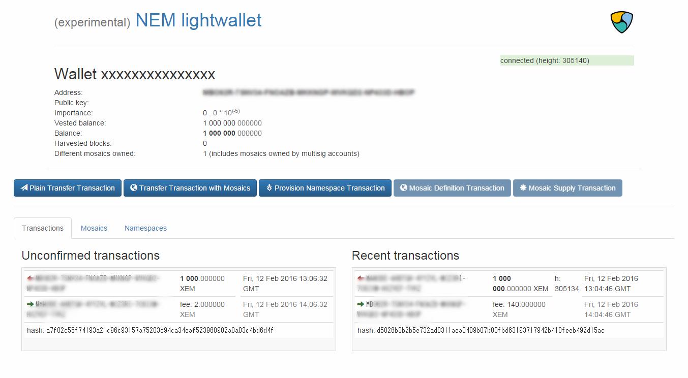 Unconfirmed transaction