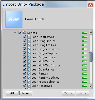 lean_touch_import