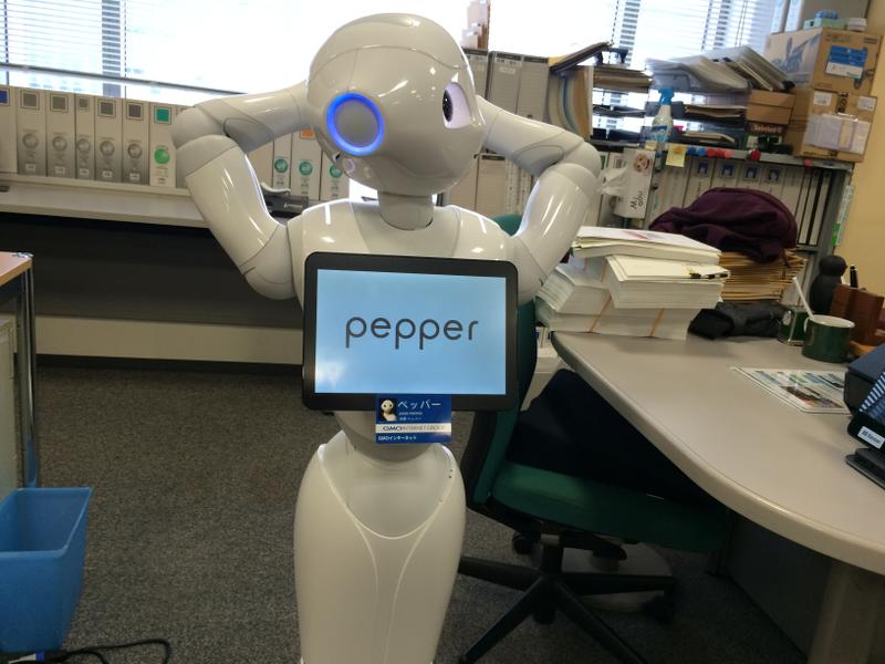 pepper_3