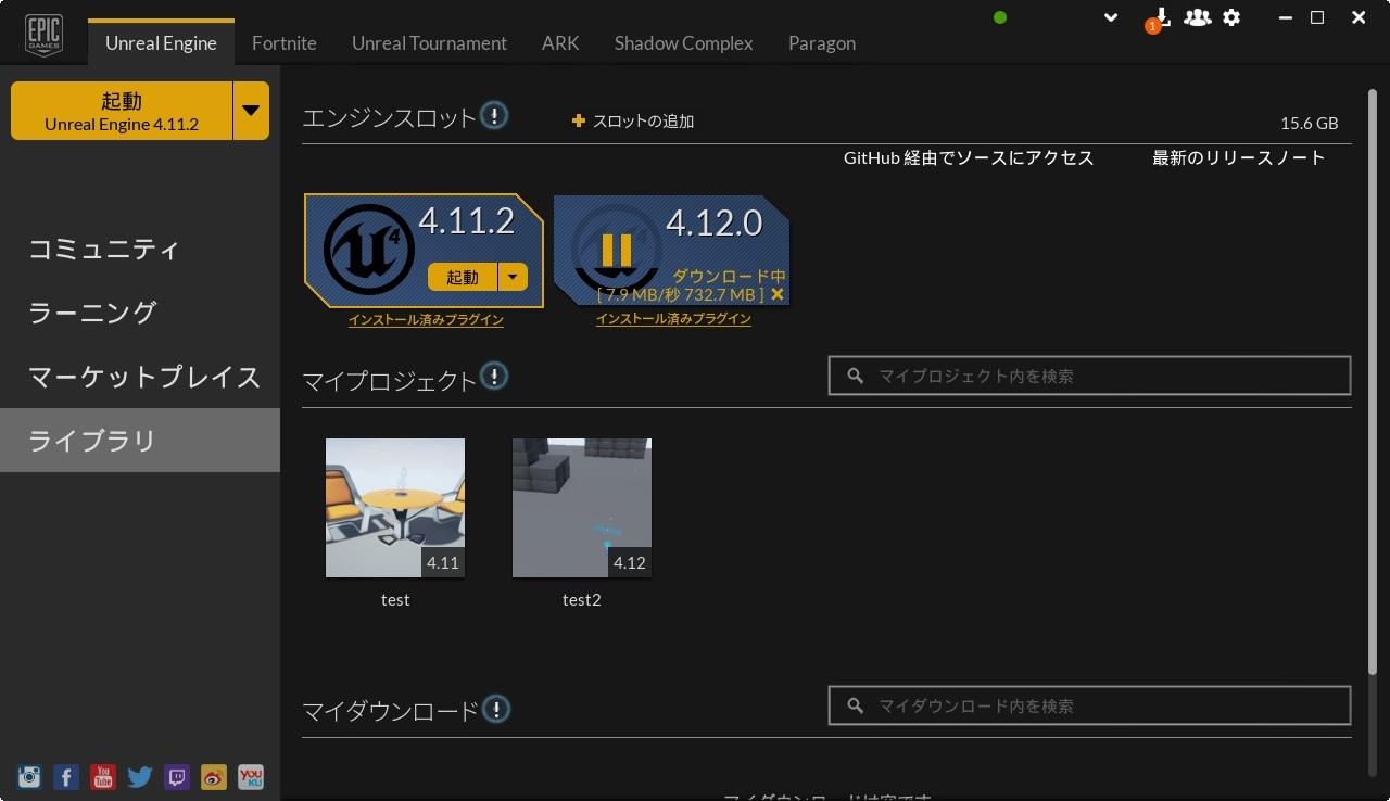 unreal_luncher_update_4_12_2_1